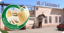 Логотип: ОАО Пензенский хлебозавод 4