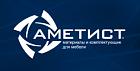 Логотип: ООО АМЕТИСТ